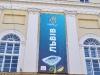L\'viv freut sich auf die EM 2012